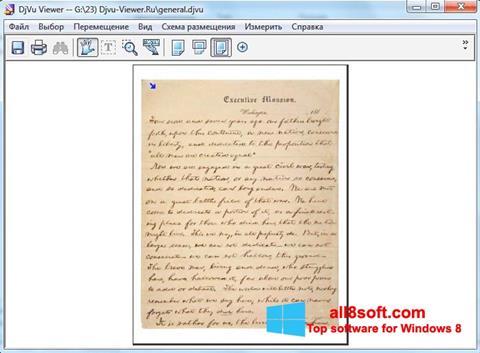 لقطة شاشة DjVu Viewer لنظام التشغيل Windows 8