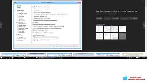 لقطة شاشة The Bat! لنظام التشغيل Windows 8