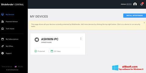 لقطة شاشة Bitdefender لنظام التشغيل Windows 8