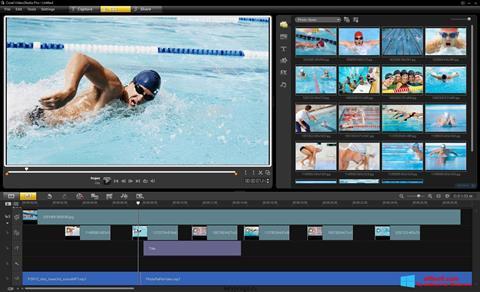 لقطة شاشة Corel VideoStudio لنظام التشغيل Windows 8