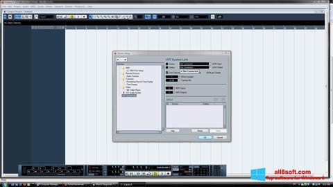 لقطة شاشة ASIO4ALL لنظام التشغيل Windows 8