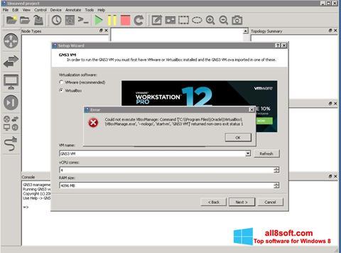 لقطة شاشة GNS3 لنظام التشغيل Windows 8