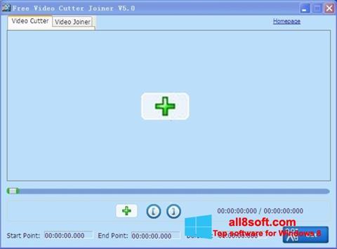 لقطة شاشة Free Video Cutter لنظام التشغيل Windows 8