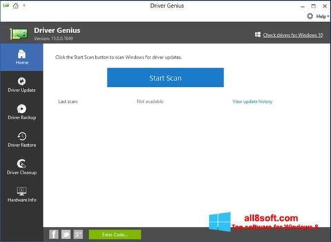 لقطة شاشة DriverScanner لنظام التشغيل Windows 8