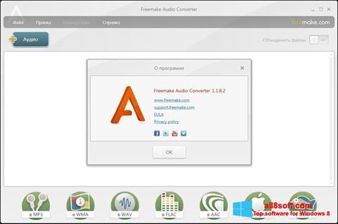 لقطة شاشة Freemake Audio Converter لنظام التشغيل Windows 8