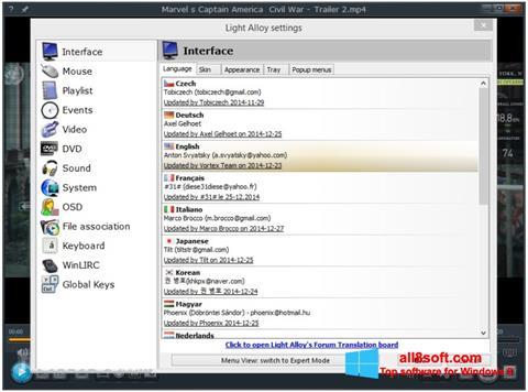 لقطة شاشة Light Alloy لنظام التشغيل Windows 8