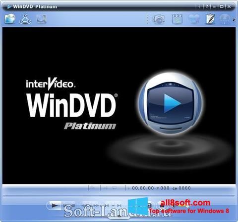 لقطة شاشة WinDVD لنظام التشغيل Windows 8