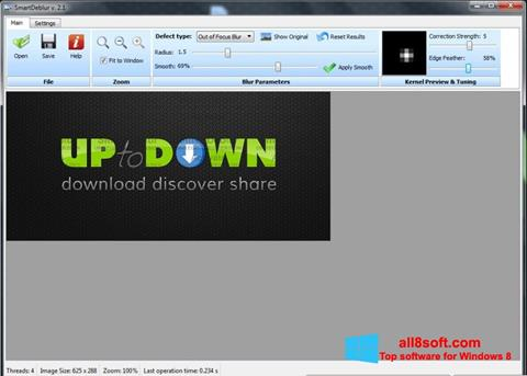 لقطة شاشة SmartDeblur لنظام التشغيل Windows 8
