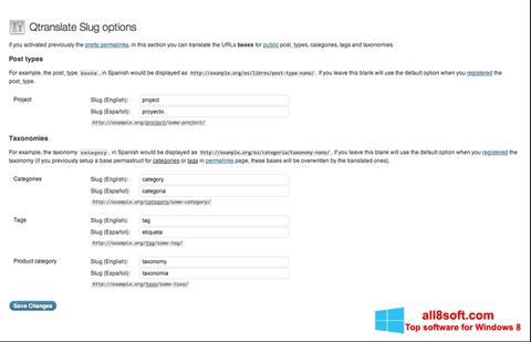 لقطة شاشة QTranslate لنظام التشغيل Windows 8