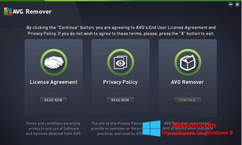 لقطة شاشة AVG Remover لنظام التشغيل Windows 8