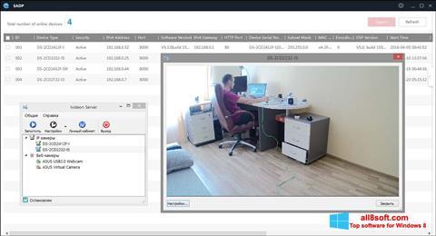 لقطة شاشة Ivideon Server لنظام التشغيل Windows 8