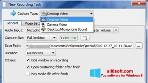 لقطة شاشة SMRecorder لنظام التشغيل Windows 8