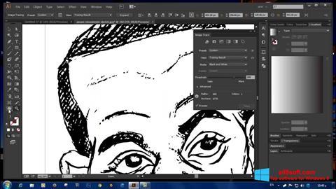 لقطة شاشة Adobe Illustrator لنظام التشغيل Windows 8