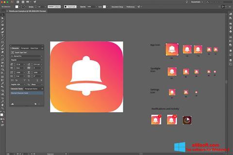 لقطة شاشة Adobe Illustrator CC لنظام التشغيل Windows 8